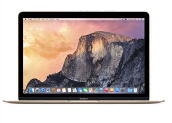 Sửa chữa MacBook MK4N2SA/A uy tín hà nội
