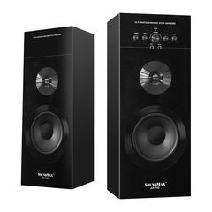 Sửa loa máy tính SoundMax AK-700 2.0 uy tín hà nội