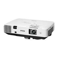 Sửa máy chiếu Epson EB-1965 uy tín hà nội