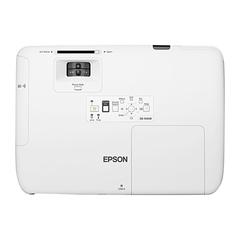 Sửa máy chiếu Epson EB-1945W uy tín hà nội