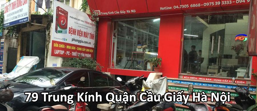 Sửa máy tính tại nhà Trần Duy Hưng uy tín hà nội