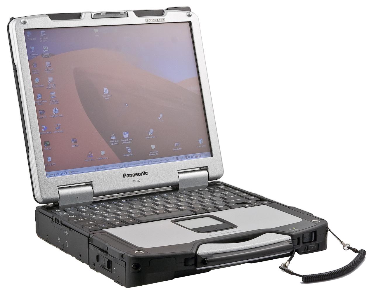 Thu mua laptop cũ panasonic tại hà nội